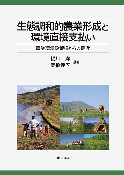 学術図書出版 青山社 | 自費出版や助成金出版で専門書、教科書 ...